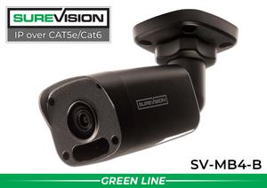 4MP Mini Fixed Bullet Network Camera - Black