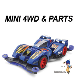 Tamiya Mini 4WD Kids and Educational