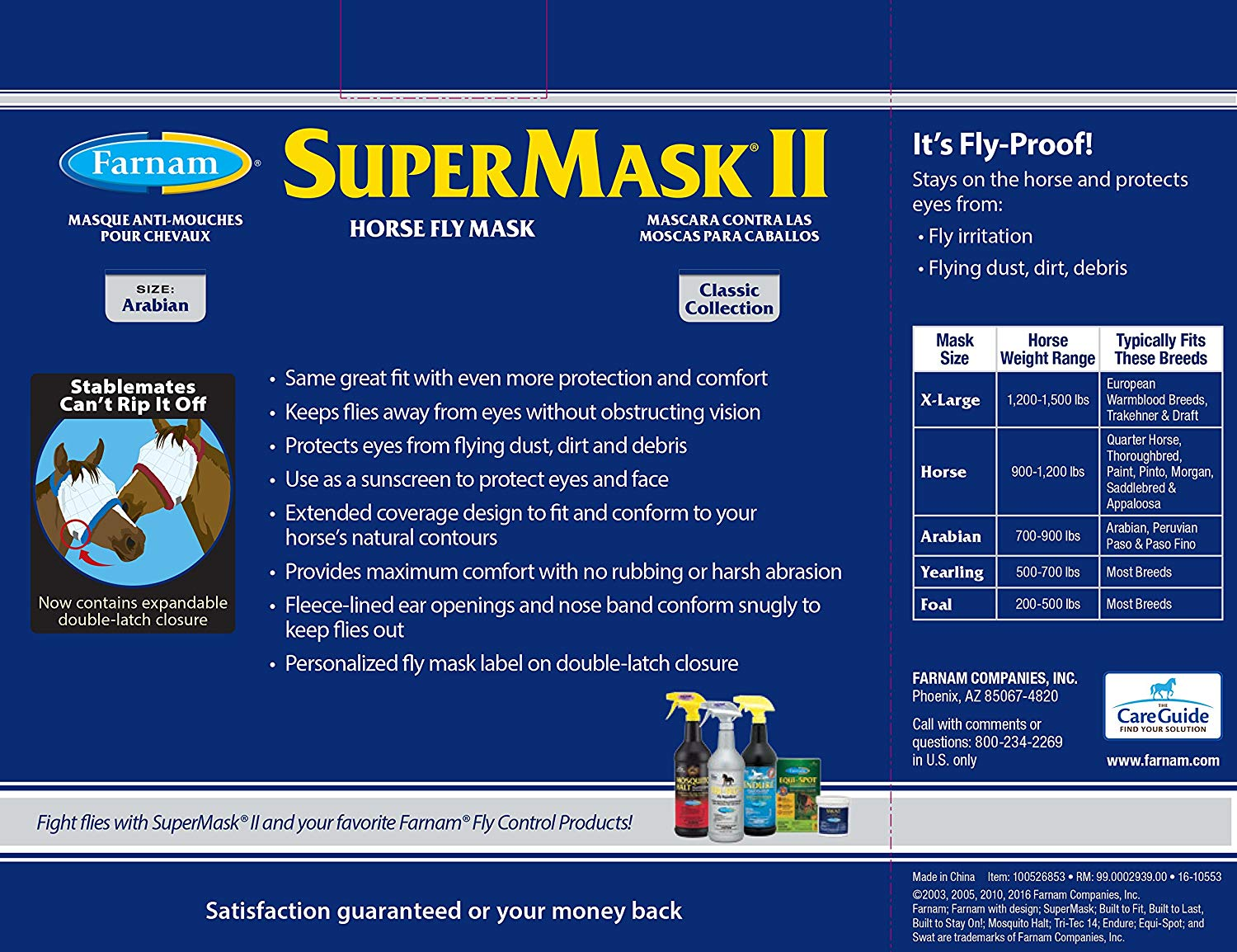 SuperMask II Horse Fly Mask with Ears Classic Collection, Assorted