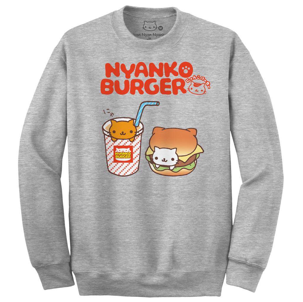 Nyan Nyan Nyanko Burger Unisex Sweatshirt