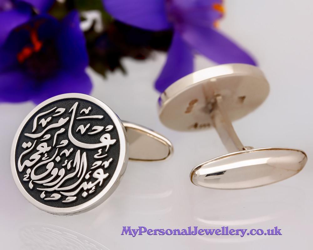 Customer's Own Design Laser Engraved Silver Cufflinks