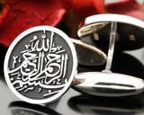 Arabic Designs