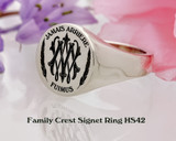 Sterling Silver Signet Ring HS42 13x13mm engraved with your own design