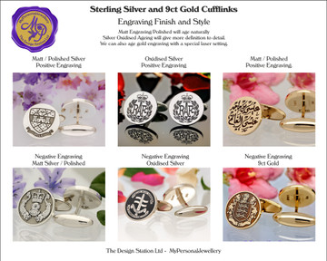Cufflinks Silver and 9ct Gold Engraving Styles