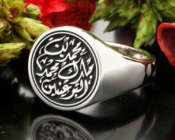 Round Signet Ring HS44 Sterling Silver