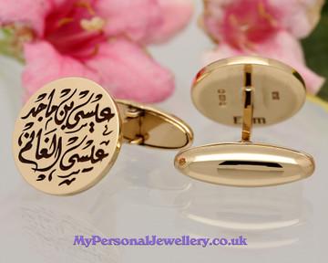 Laser Engraved Cufflinks Your Own Design 9ct Gold