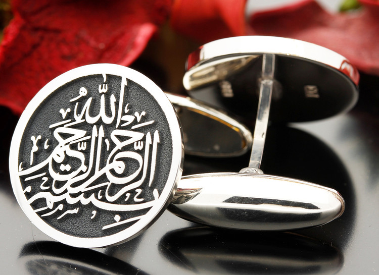 Bismillah engraved cufflinks personalised