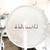 Logo / Photo Lolli
