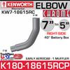 "7"" to 5"" Kenworth Aerocab Right Side Chrome Elbow 40"" Box K180-18615RCP"