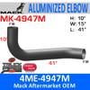 "4ME-4947M Mack 5"" Exhaust Elbow Part MK-4947M"