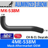 4ME-538M Mack CH & CL Daycab Exhaust Elbow MK-538M
