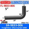 04-09833-006 Freightliner Aluminized 90 ID-OD Elbow FL-9833-006