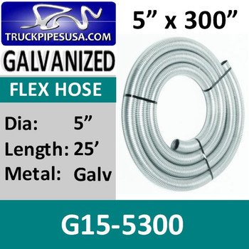 "G15-5300 5"" x 300"" .015 Galvanized Exhaust Flex Hose G15-5300"