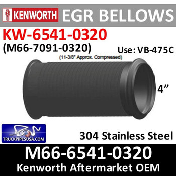 M66-6541-0320 Peterbilt Flared Bellow Flex Pipe EBPB11861