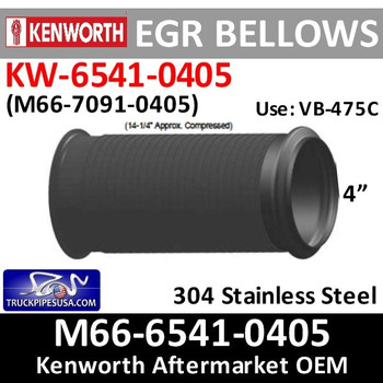 "M66-6541-0405 4"" X 14.25"" Peterbilt Bellow Pipe EBPB11863"