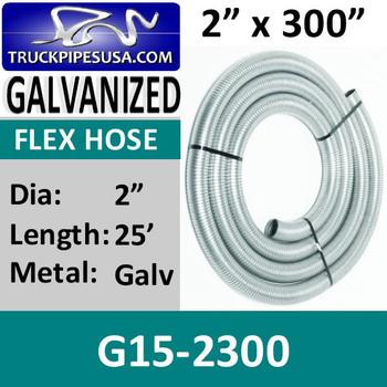 "2"" x 300"" .015 Galvanized Exhaust Flex Hose G15-2300"
