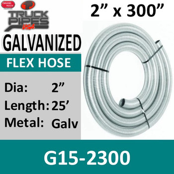 "2"" x 300"" .015 Galvanized Exhaust Flex Hose G15-2300"