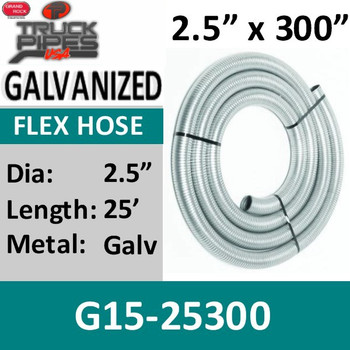 "2.5"" x 25 feet .015 Galvanized Flex Exhaust Hose G15-25300"