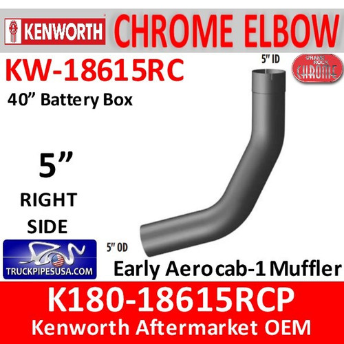 """K180-18615RCP Kenworth Chrome Right 5"""" Elbow for 40"""" Steps"""