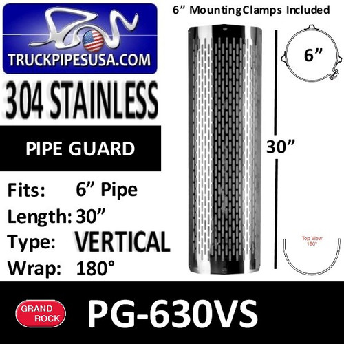 """6"""" x 30"""" Heat Shield Vertical Slot Polished SS with 2 Brackets PG-630VS"""