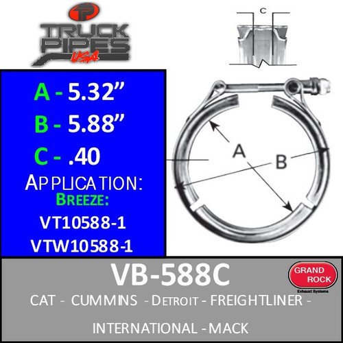 "VB-588C 5.88"" Clamp - Breeze VTW10588-1 & VT10588-1"
