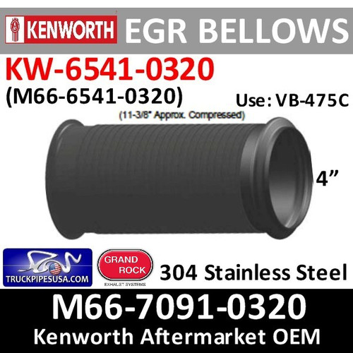 "EBPB11861 or M66-7091-0320 4"" Kenworth EGR Bellows Replacement"