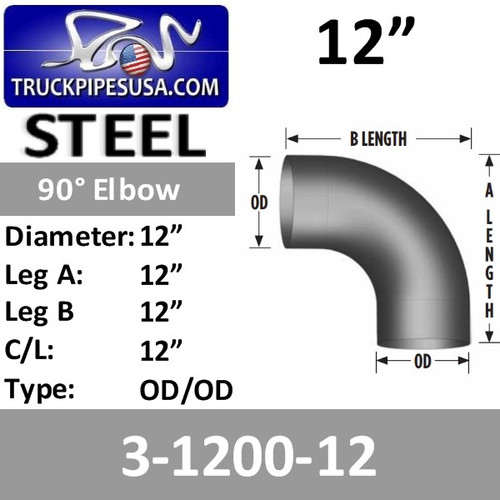 "3-1200-12 12"" 90 Degree Exhaust Elbow 12"" CLR, 12"" Leg 3-1200-12"