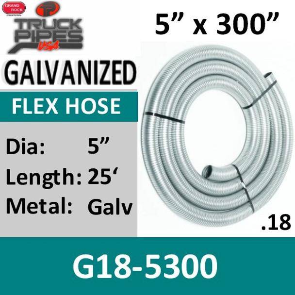 "5"" x 300"" .018 Galvanized Exhaust Flex Hose G18-5300"