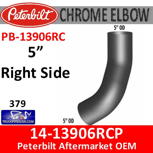 PB-13906RC 14-13906RCP Peterbilt Right Side Chrome Exhaust Elbow PB-13906RC