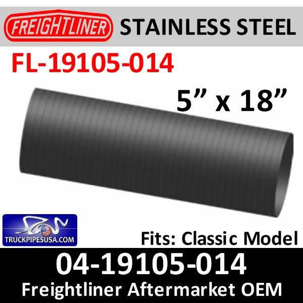 04-19105-014-freightliner-classic-model-flex-exhaust-hose-pipe-fl-19105-014-pipe-exhaust-5-inch-diameter-truck-pipes-usa.jpg
