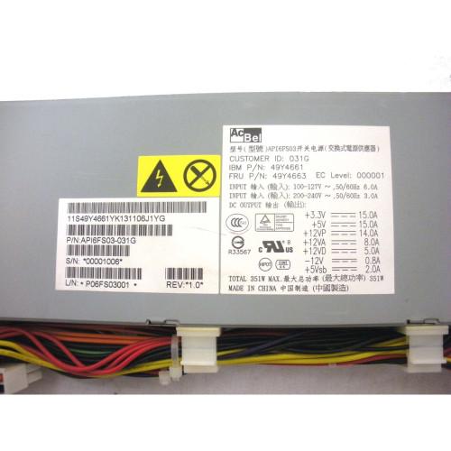 IBM 49Y4663 351 Watt Non Redundant Power Supply for X3250 M3