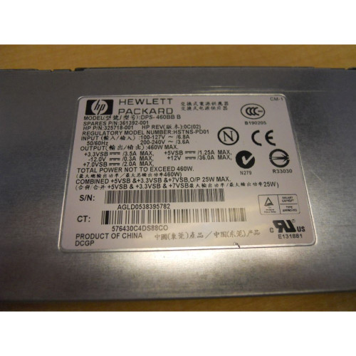 HP Compaq 354587-001 DL360-G4 460 Watt Power Supply