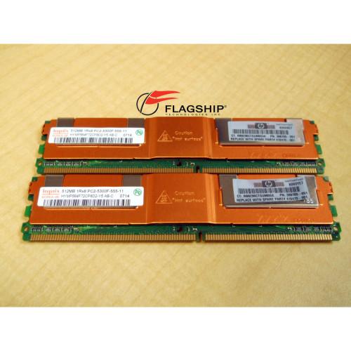HP 397409-B21 1GB (2x 512MB) PC2-5300 Memory Kit 416470-001 398705-051