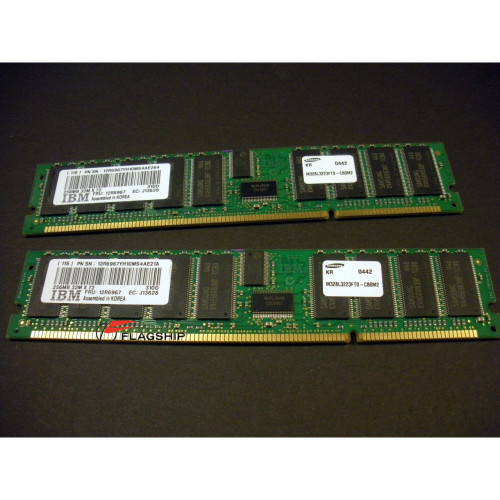 IBM 1936 512MB (2x 256MB) Memory Kit (12R6967 / 12R9281)