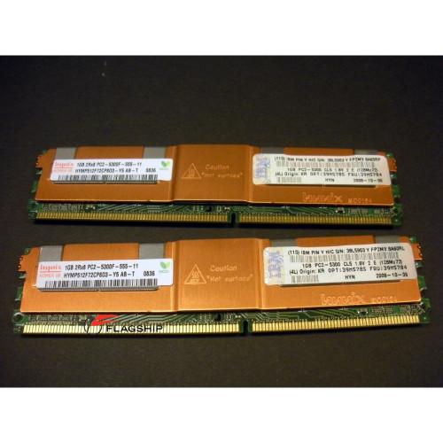 IBM 39M5785 2GB (2x 1GB) Memory Kit 39M5784