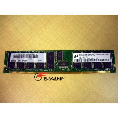 IBM 00P5769 1GB (1x 1GB) Memory DIMM