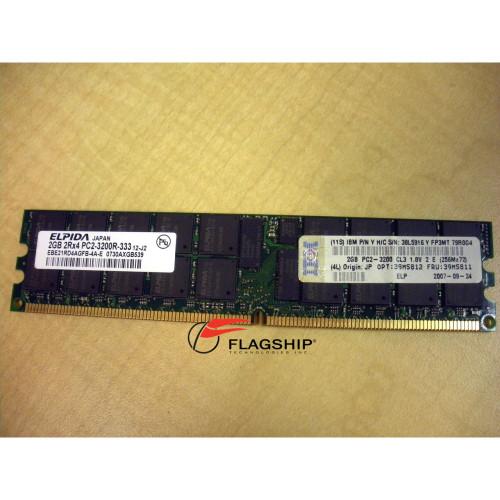 IBM 39M5811 38L5916 2GB (1x 2GB) SDRAM PC2-3200 Memory x226 8488 8648