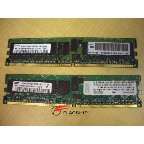 IBM 73P3522 1GB (2x 512MB) Memory Kit PC2-3200 13N1424 38L5092