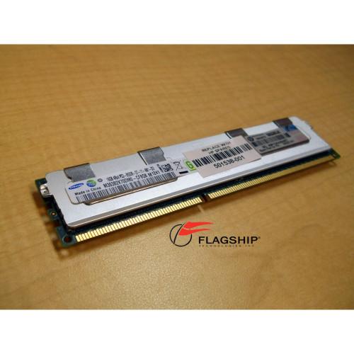 HP 500666-B21 501538-001 500207-071 16GB 4Rx4 DDR3 PC3-8500R-7 Memory Kit