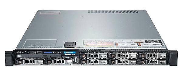 Dell PowerEdge R620 Server for Sale via Flagship Tech