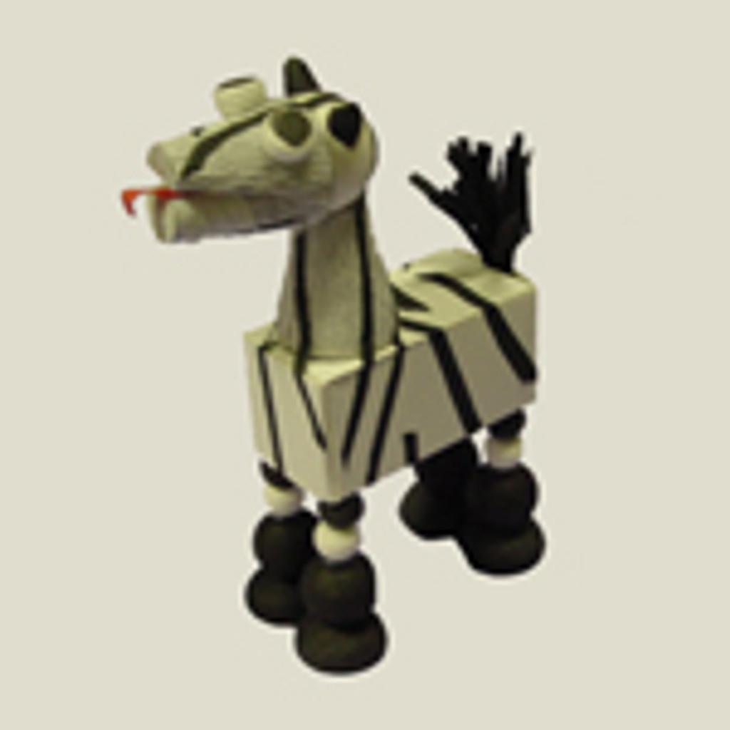 Zebra (2 pcs)
