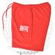 "Hispaniola Port & Trade Company   ""Haitian By Nature"" Red White Premium Unisex Cotton Fleece Shorts"