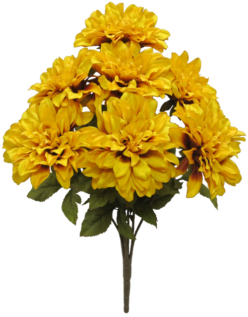 "21"" Dahlia Bush: Yellow (7)"