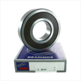 6205DU - NSK Deep Groove Radial Ball Bearings - 25x52x15mm