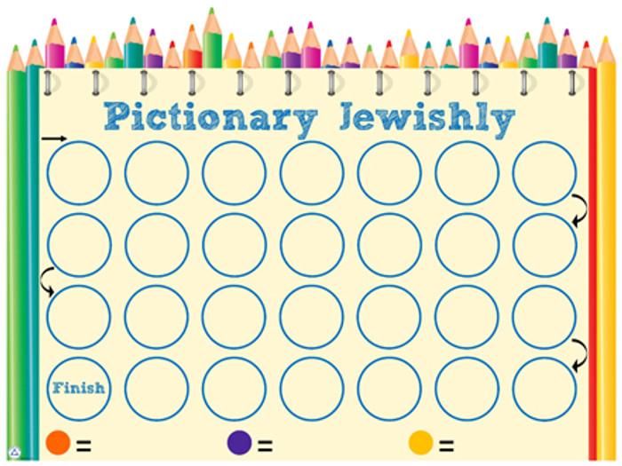 Pictionary Jewishly