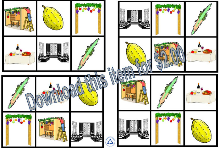 Sukkot Lotto (a downloadable item)