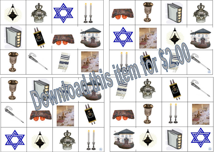 Shabbat Lotto (a downloadable item)