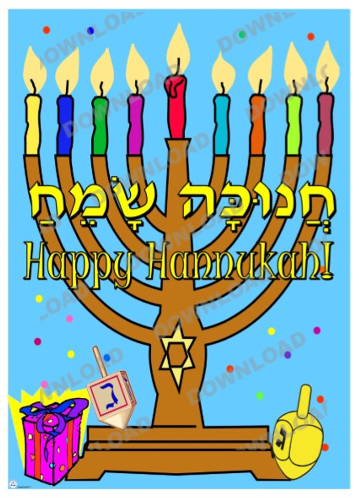Hanukkah Sameach Poster (a downloadable item)