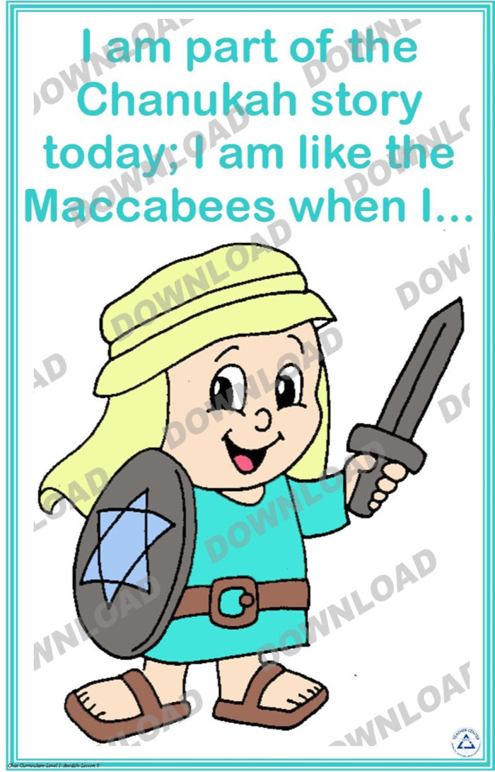 Maccabee Poster (a downloadable item)