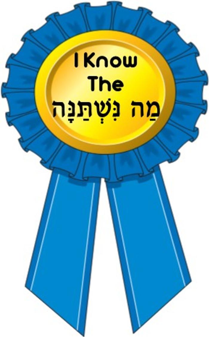 I Know the Mah Nishtanah ribbon